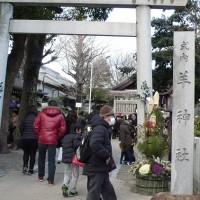 エマちゃんと羊神社へ行ってきました(≧▽≦)ノ
